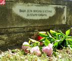 АиФ.Европа Расследование. Воинские захоронения в Австрии. Фото Ю.Эггер