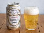 ノン・アルコールビール