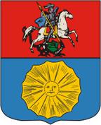 Герб города Истра.