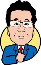 代表取締役 三浦 廣行
