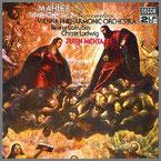 マーラー 交響曲第2番《復活》