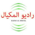 logo de la radio Al Mikyel