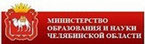 Cайт Министерства образования и науки Челябинской области