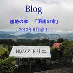 リンク:ブログ