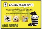 http://vvstore.jp/feature/detail/6435/