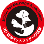 日本ペとアロママッサージ協会ロゴ