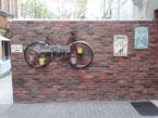 fahrradfreundliches Hostel mit Rad-Parkpkatz