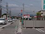 豊田市くらち動物病院 駐車場2