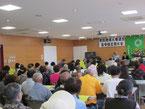 第4回愛知地域人権連合定期大会