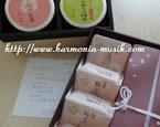 ブログ「thanksお花&お菓子」