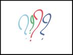 points d'interrogations de diverses couleurs et de diverses formes symbolisant les questionnements que l'on peut souhaiter poser à un psychothérapeute à Paris