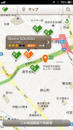 地図で近所のお店がすぐにわかる