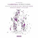 Essence (Mathias Kaden's Lekkere Baslijn Remix) Shinedoe 2014, Intacto Records