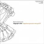 Warteballmusik (Mathias Kaden's Sprungball Remix) Dapayk Solo 2006, Mo's Ferry Productions