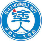 埼玉所沢市で活躍中の美匠住宅塗装