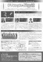 岡本佐紀子 ピアノ コレペティトゥア