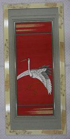 (15)  帯の刺繍部分