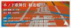 2016.10.22-11.20 穂の国とよはし芸術劇場PLAT アートスペース / 京都芸術劇場 春秋座 特設客席 / 北九州芸術劇場 小劇場