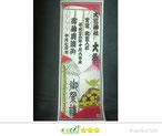 seaさん:花畑大鷲神社 大祭