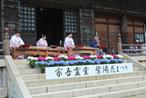 東日本大震災復興支援 第8回 宗吾霊堂 紫陽花まつり