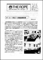 No.11_1996/02/28