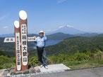 大観山から見る富士山
