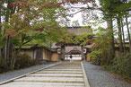 静かな佇まいの中に金剛峰寺