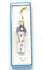九谷焼【爪切り】お人形 白系