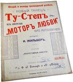 Ту-степ Мотор любви, Жан Жильбер, ноты для фортепиано
