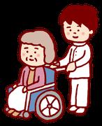 看護 介護