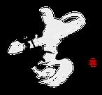 筆文字ロゴ:鳶山