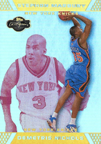 STEPHON MARBURY & DEMETRIS NICHOLS / Co-Signers Gold - No. 81  (#d 4/9)
