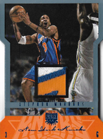 STEPHON MARBURY / SkyBox LE Patch - No. 21