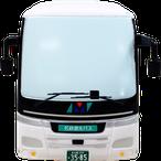 貯金箱 バス型 正面