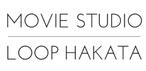福岡の映像スタジオ LOOP HAKATA (福岡)
