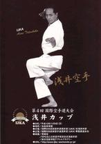 Asai Tetsuhiko