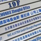Der passende chinesische Name ermöglicht einen guten Start in China