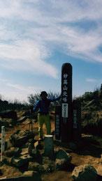 妙高山。登り返しがきつー。