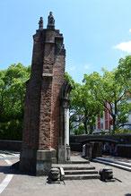 Epizentrum Atombome Urakami Kathedrale
