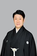 責任講師 家元代行 藤間可笑 (市川笑三郎)先生
