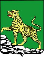 Герб города Владивосток.