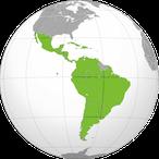 Pflegekräfte Lateinamerika