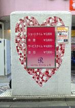 東京都 ホテルロッシェル様 1of3