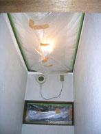 窓幕や廻り縁、巾木はすべて綺麗に塗装し、壁紙/床も張り替えます。