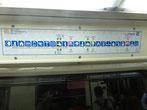 Die U-Bahn-Stationen sind mit Piktogrammen (z.B. ein Pferd) versehen, so dass auch für jene das Fahren mit der U-Bahn möglich ist, die nicht lesen können.