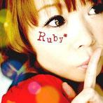 RUBY with イマイケンタロウ(エイプリルズ)
