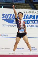 男子シングル部門、史上初の5連覇を達成した斉藤瑞己