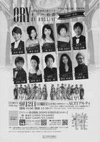 ピアノ 岡本佐紀子