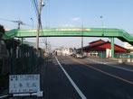 東宮下歩道橋(塗装・舗装工事)