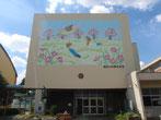 さいたま市立谷田小学校(外壁壁画工事)